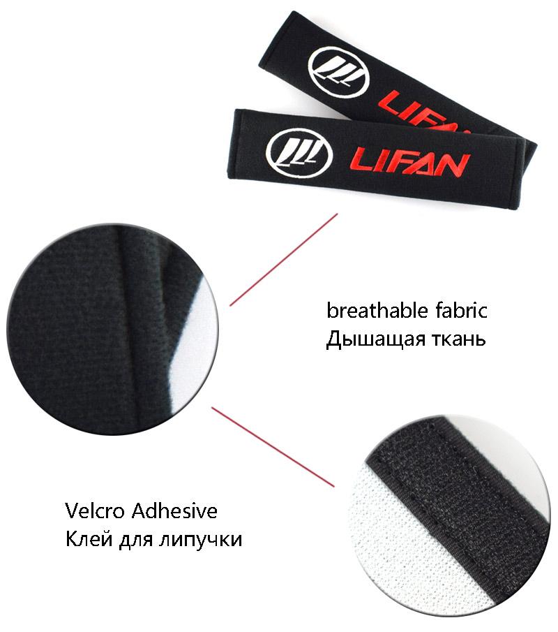 LIFAN_02