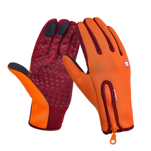 Anti-slip Motorcycle Bike Gloves Warm Mountain Road Cycling Gloves Touch Screen Anti-shock Full Finger Bicycle Gloves(China)