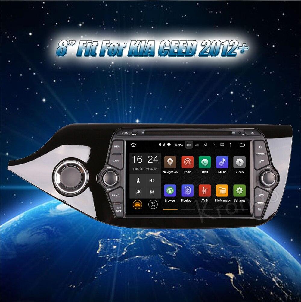 Krando kia ceed Android car radio gps navigation multimedia system (2)