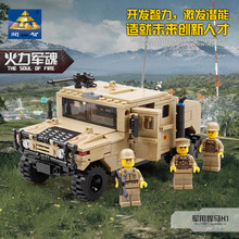Military Intelligence Series Hummer armored car high Bole 98403 children assembled puzzle plastic toy building blocks(China)