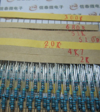 Set 600pcs 30 Kind 1/4W Resistance 1% Metal Film Resistor Assorted Kit Each 20 Free Shipping