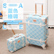 "20"" - 26"" Spinner Wheels Retro Light Blue Pu Leather Suitcase Women Trunk Vintage Luggages Rolling Luggage for Girls"