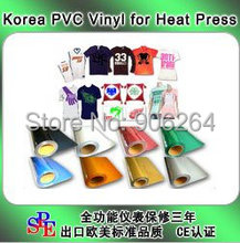 PVC Vinyl from Korea, PVC Heat Transfer Film (50CMX100CM) 30 Colors for Choose One Yard South Korea Quality Wholesale Price