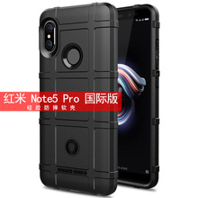 Buy Xiaomi Redmi Note 5 Pro Case Soft Silicone rugged shield shockproof Armor Protective Back Cover xiaomi redmi note 5pro for $4.00 in AliExpress store