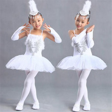 2017 New Children Little Swan Ballet Dance Performance Costumes Girl Ballet Dance Dress Clothes Performance Dress Clothing Hot
