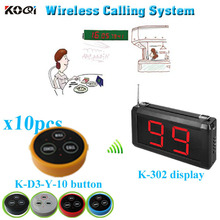 Wireless Restaurant Calling System Electronic Service Information Restaurant Equipment (1 display+10 table bell button)(China)