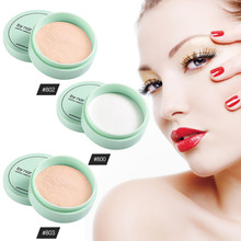 BYNANDA Perfect Women Birthday Gifts Portable Size Facial Makeup Powder Oil-Control Waterproof Makeup Powder Best Selling(China)