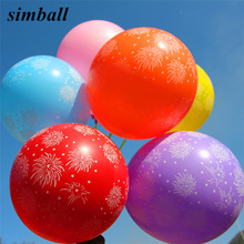 30PCS 12inch 2.8g Latex Balloon Firework Star Printed Helium Balloon Inflatable Air Ball Birthday Party Supplies Decoration Ball(China)