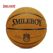 SMILEBOY Size7 microfiber Moisture absorption NBA basketball 706(China)
