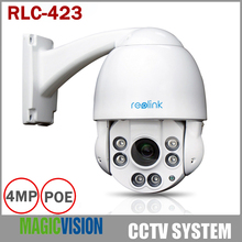 Reolink RLC-423 Security PoE IP PTZ Camera Pan Tilt Zoom 4MP Video 4x Optical Zoom CCTV High Speed Dome IP Camera Waterproof