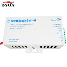 DC 12V 3A 5A Door Access Control System Switch Power Supply 110~260V for RFID Fingerprint Access Control Machine device