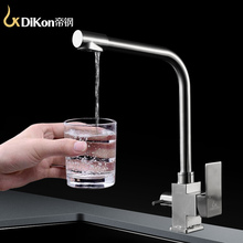DiKon Kitchen Sink Drinking Faucet Simple 304 Stainless Steel Hot Cold Water Mixer Tap Spray Multifunction Basin Water faucet(China)