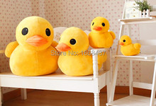 23cm easter duck stuffed dolls yellow duck plush toys soft plush for baby best birthday/valentine day gift(China)