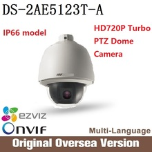 HIK DS-2AE5123T-A HD720P Turbo PTZ Dome Camera original English Version CMOS 23X Optical Zoom uk Cctv security