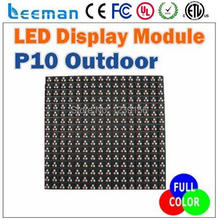 2017 2018 Leeman p10 outdoor led screen,p10 outdoor rgb led panel full color p10 outdoor single color led display module