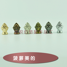 European table lamp Candle light Pineapple copper arrow beauty /nut Plating fitting Pendant lamp cap DIY lighting accessories