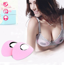 Silicone Breast Enhancer Breast Massage Enlargement Smart Heating Loop Vibration Massage Bra Breast Massager Device Health care