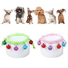 high quality hot selling popular newest Fashion Jingle Bell Nylon Adjustable Collar For Pet Dog Punny Cat Kitten dog cat collars(China)
