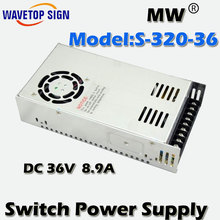 power switch DC 36V  8.9A  S-320-35  use for laser engraving and cutting machine control card