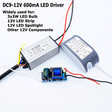 Wholesale 600mA DC 9V - 12V Led Driver 6W 7W Power Supply AC 110V 220V for DC 12V LED Strip Spotlight, 9-12V Security Equipment