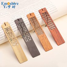 Bookmarks Chinese Stationery Gifts Creative Custom Wood Crafts Bookmarks for reading Set Gift Box M048
