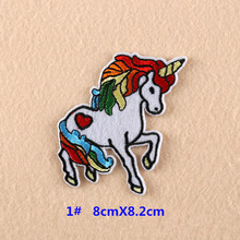 Cartoon Animal Unicorn Flamingos Embroidered Patches for Clothing Iron on Patches Patch Badge Hat Bags Accessories Decoration