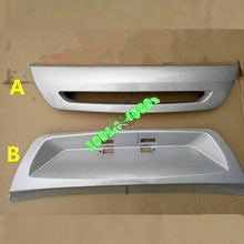 Geely LC-Cross,LC Cross,GC2-RV,GX2,Emgrand Xpandino,Car below bumper(China)