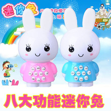 Mini Rabbit Candy Treasure Infant Early Childhood Story Machine Learning Machine Small Rabbit Ears Luminous Spirit Soft Worm(China)