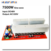 Free shipping UPS 7500 W DC48V to AC220V pure sine inverter board uninterruptible power supply solar power inverters