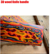 120*70*20mm Knife DIY tools Making Knife handle material 3D Color wood good quality 120*80*20mm(China)