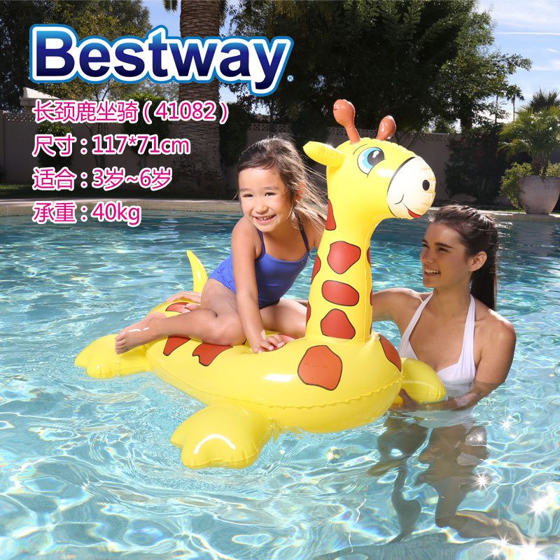 Giraffe juegos inflable Swimming Ring animal modeling Seat inflatable boat Float Boat Water Sport children mounts large Kids Toy<br><br>Aliexpress