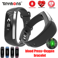 Tinymons M2 Smart Band Blood Pressure Wrist Watch Pulse Meter Monitor Cardiaco Fitness Tracker Smartband iOS Android Bracelet Mi