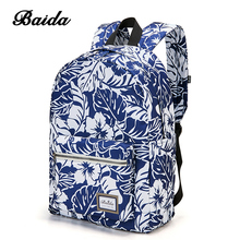 BAIDA Fashion Blue Floral Print Backpack Flower Pattern Women Travel Daypack Teenage School Laptop Bags for Youth Girls Rucksack