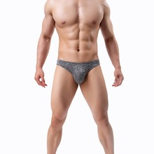 Buy Laamei 1PC Solid Breathable Men Briefs U Convex Panties Underpants Underwear Sexy Thin Breathable Men Mid Waist Underwear