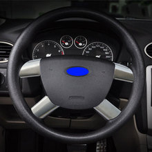 4Pcs/Set Stainless Steel Steering Wheel Decoration Cover Trim Sticker for Ford Focus 2 MK2 2005 - 2011 Car Sticker Accessories