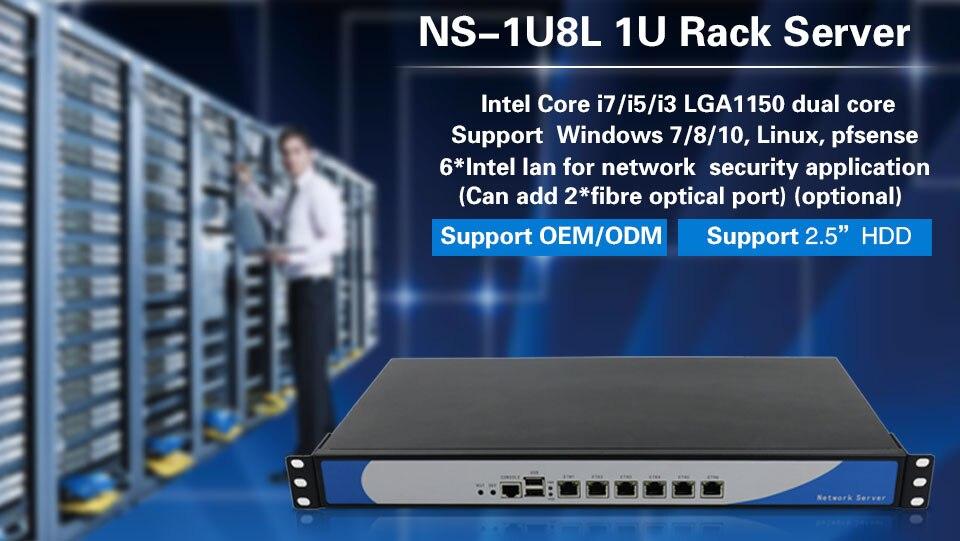 1U Rackmount Server 7