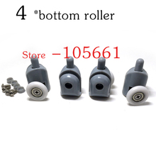 4X 25MM BOTTOM SHOWER DOOR SINGLE WHEELS ROLLERS RUNNERS PULLEYS PARTIALITY(China)