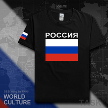 Russia Russian cotton T-shirt short-sleeved men's team fan shirt shirt  fans leisure