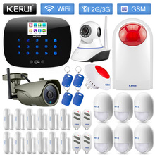 KERUI W193 3G WCDMA GSM 2.4G WIFI PSTN Wireless Smart Burglar Security Alarm System Home Indoor Outdoor IP Camera