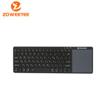 Zoweetek K12BT-1 Ultra Slim Wireless Hebrew Bluetooth Keyboard Touch Pad Thin Light Portable for Android 3.0 Windows XP 7 8(China)