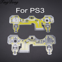 High quality Repair Parts Flex Cable For PS3 Conductive Film Vibration For PS3 Controller