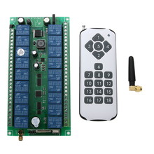 AK-18S-24 v1.0 Wide voltage 12-24V learning type 18 remote control switch RF Remote Control Transmitter + Receiver