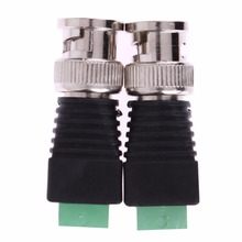 2Pcs Video AV Balun BNC plug for CAT5 Camera CCTV Video BNC male AV Balun BNC plug Connector Adapter