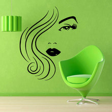 large sexy Girl Model Hairdressing Beauty Salon glass window mural,Make Up Cosmetics wall Sticker,free ship