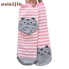 2017 Women Female Warm Cute Cat Pattern Cotton Long Socks for Ladies Girls Free Shipping sports Slip sock Outdoor scok Jan14GB