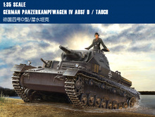 TRUMPETER model 80132 1/35 Military Miniatures GERMAN PANZERKAMPFWAGEN IV assembly model kits scale tank vehicle scale model kit
