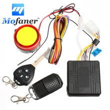 12v Universal Motorcycle Motorbike Scooter Compact Security Alarm System Remote Control Engine Start for Suzuki /Honda /Yamaha(China)