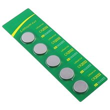 New Hot Lithium Coin Battery - CR2032 (5pcs)