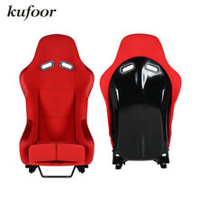 2017 Hot-Selling Fiberglass Bucket Red Velvet Fabric Auto Racing Seats/Car Sports Racing Seats(China)