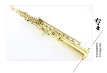 Selmer b one piece tube soprano saxophone musical instrument drawing